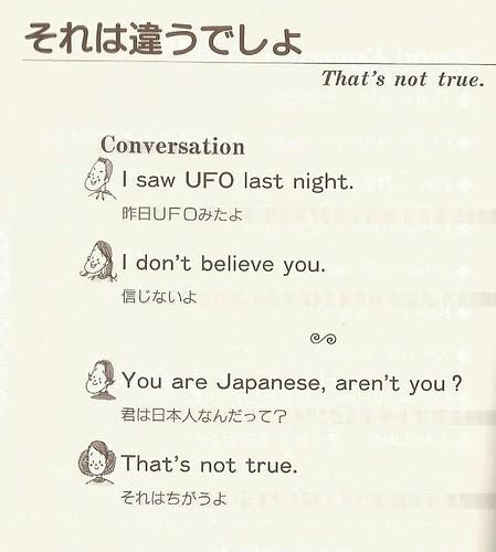 japanglishb0014