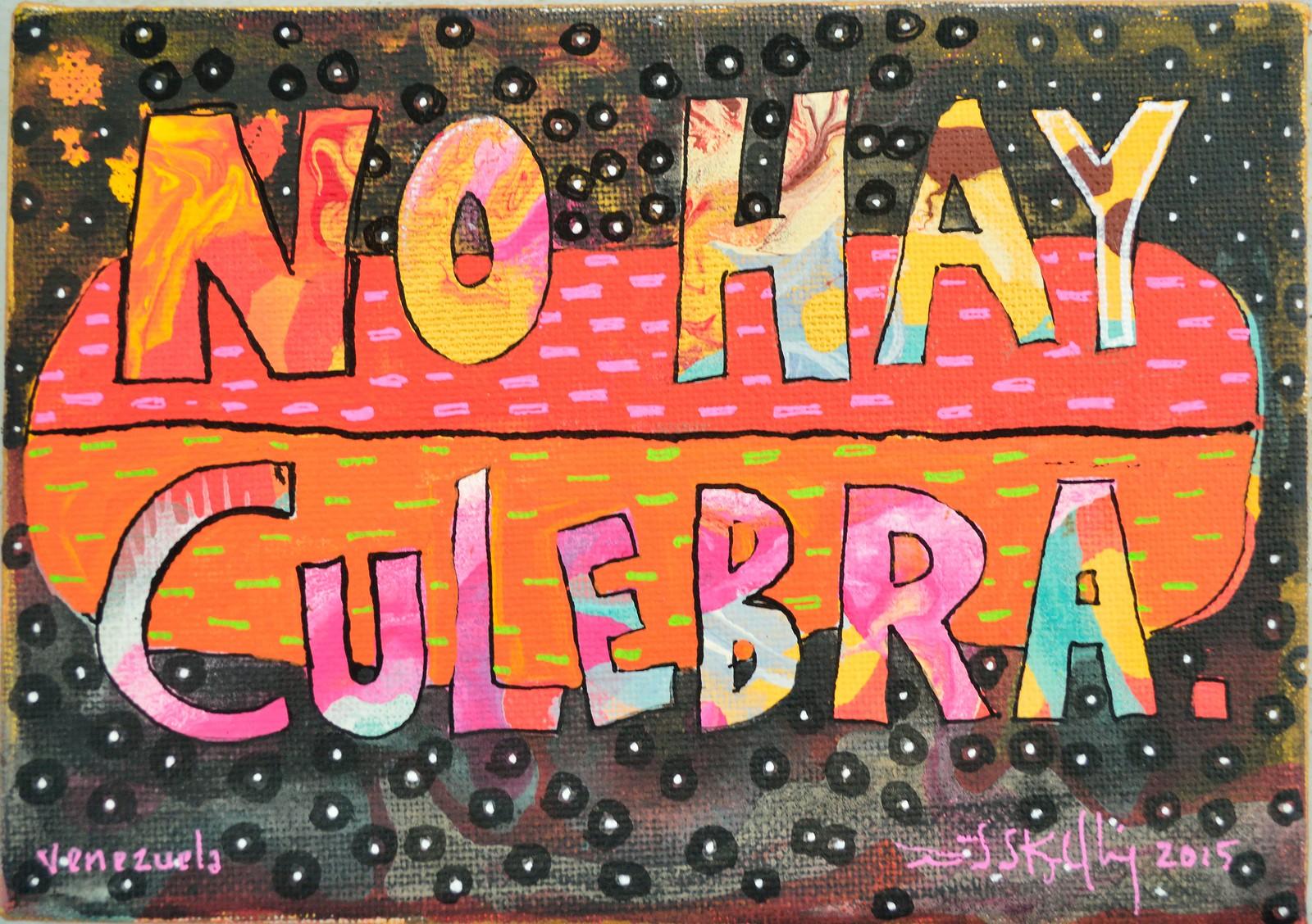 No Hay Culebra
