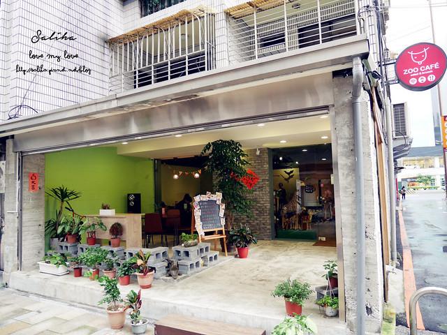 新店捷運大坪林站zoo咖啡下午茶餐廳 (2)