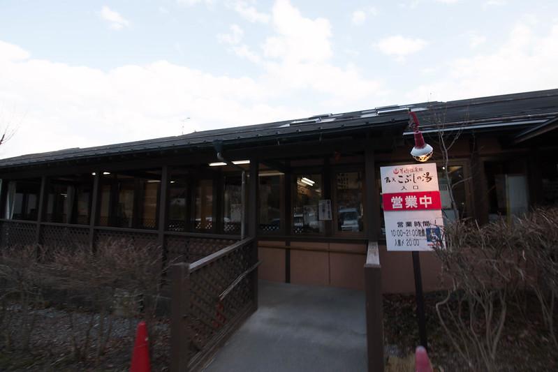 20160321-木曾駒ヶ岳(雪山)-0767.jpg