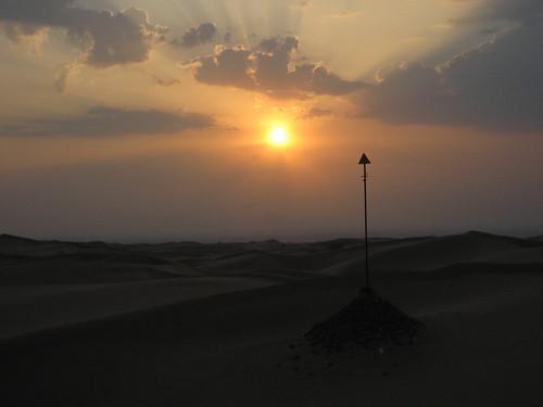 china desert hui ningxia zhongwei shapotou