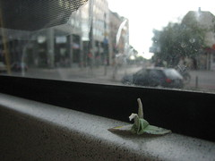 origami tram