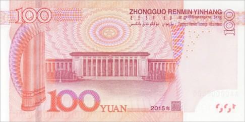 New 100 yuan banknote back