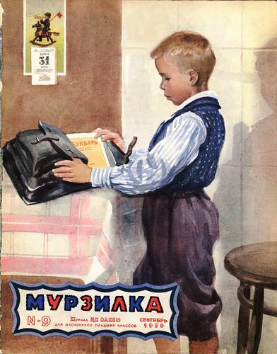 Мурзилка _1950_09_01