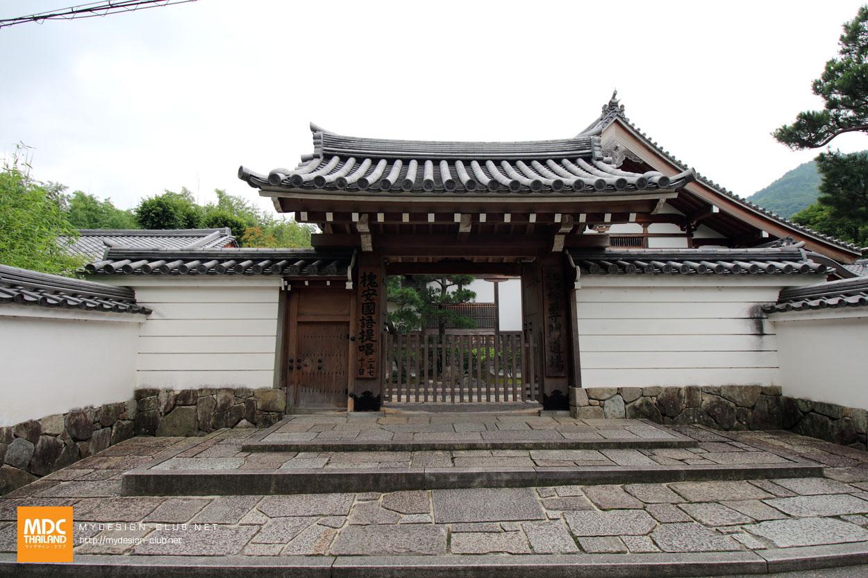 MDC-Japan2015-1204