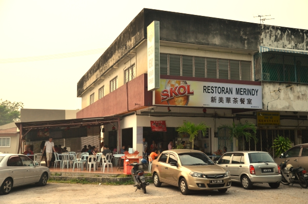Merindy Restaurant