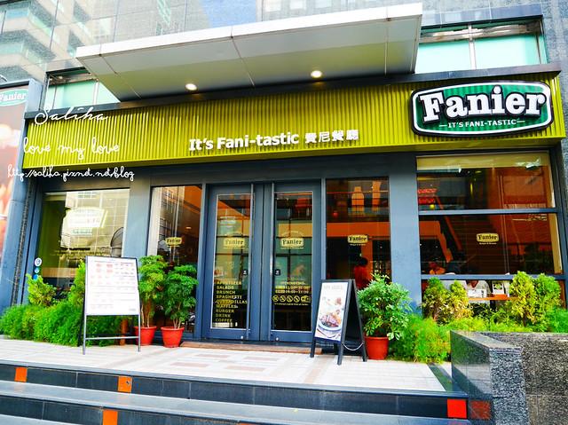 台北內湖東區好吃漢堡費尼餐廳