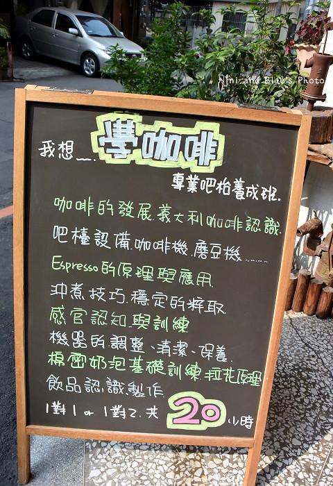 台中米咖啡23