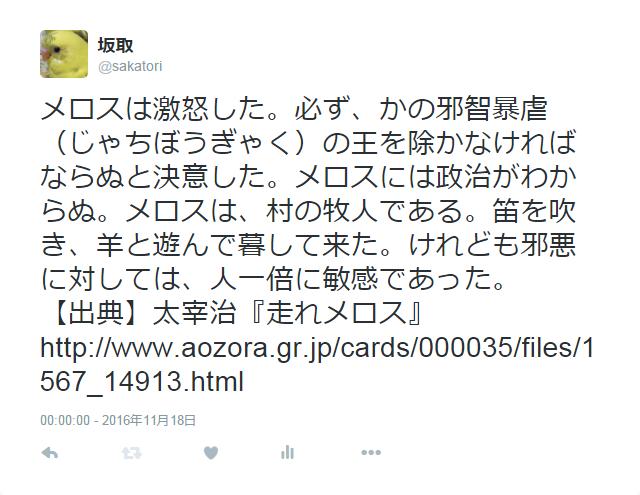 2015-11-18_01_desktop