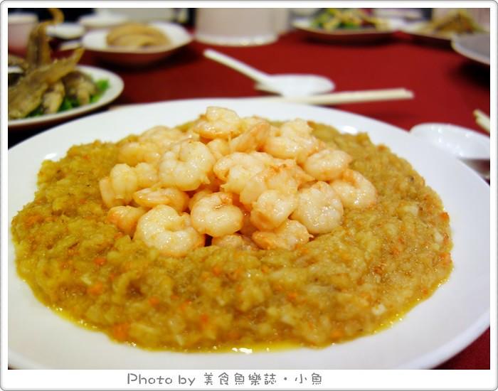 【台北東區】點水樓‧秋季品蟹大賞 @魚樂分享誌