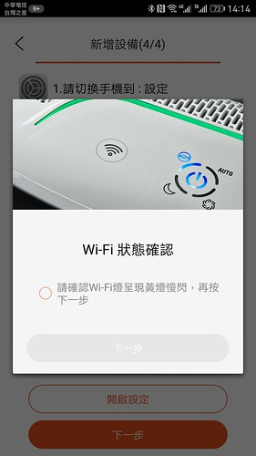 Screenshot_20170105-141428