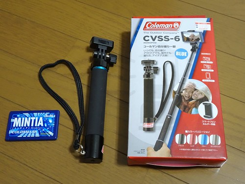 高級自撮り棒コールマンCVSS-6の同梱物