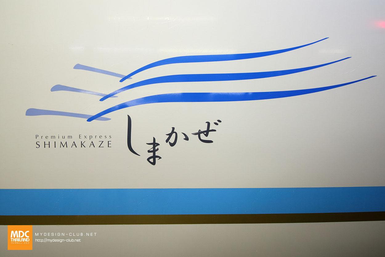 MDC-Japan2015-1008