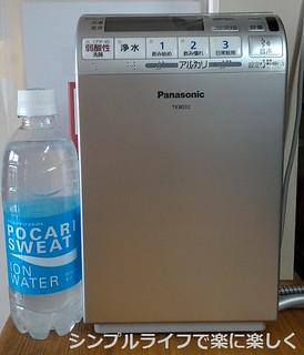 アルカリイオン浄水器、PETボトル比較