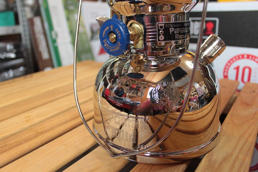 ペトロマックスーPetoromax HK500
