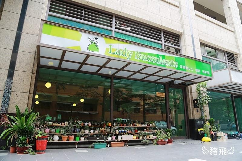 台中‧沙嗑蘭女士東山店 (5)