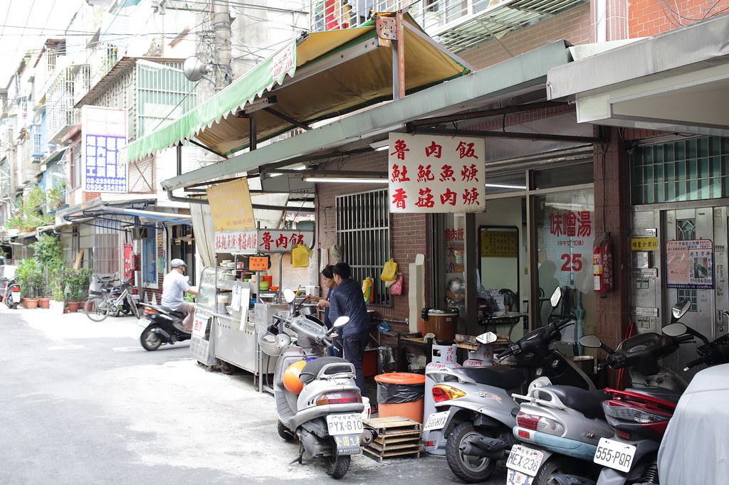20151012-1板橋-幸福路32巷無名魯肉飯 (2)