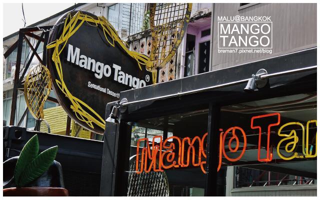 siam-square(mango-tango)-6