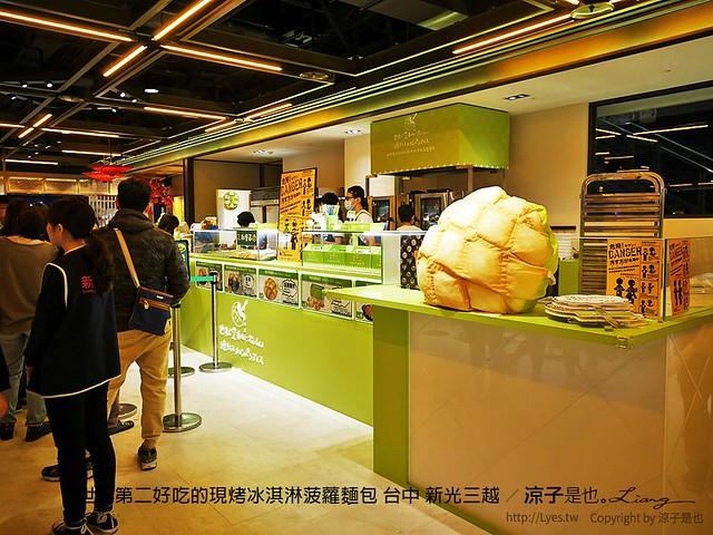 世界第二好吃的現烤冰淇淋菠蘿麵包 台中 新光三越 4