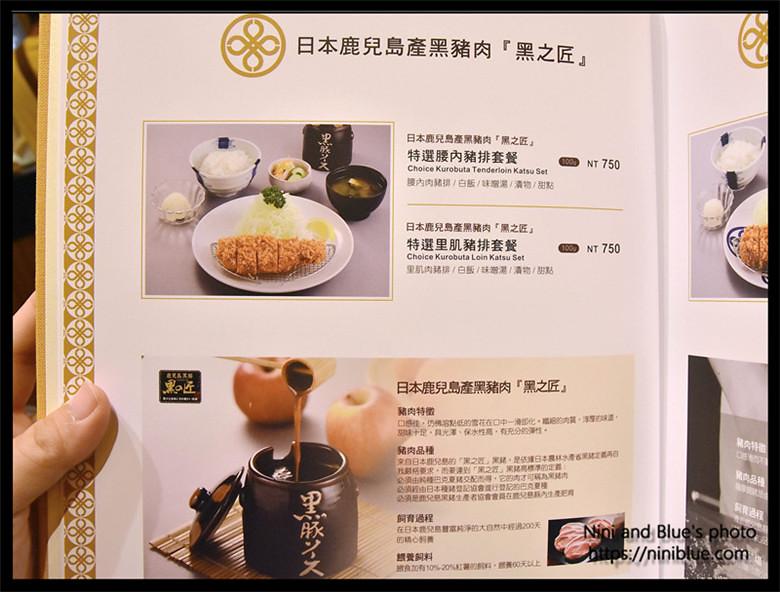 新光三越日本邁泉豬排菜單menu價位04