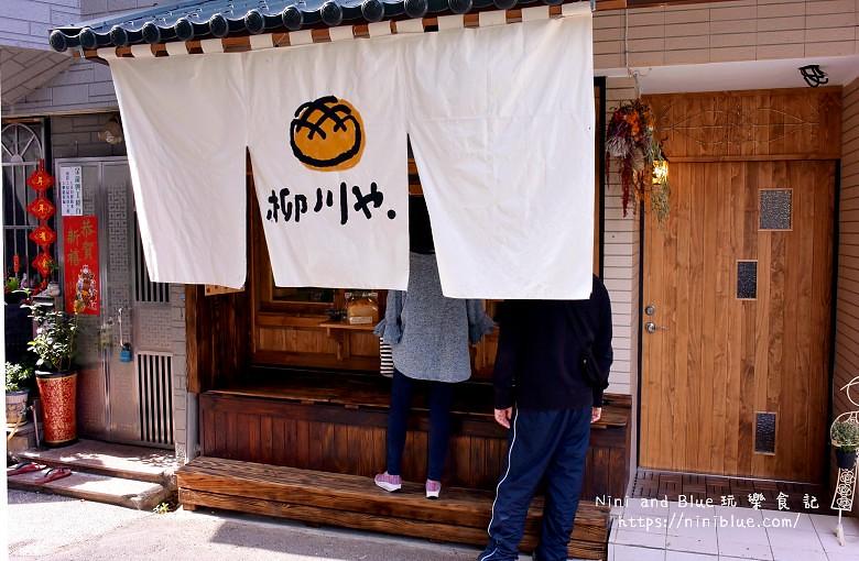 台中景點.柳川麵包彩繪屋.柳川麵包店.文學館旁12