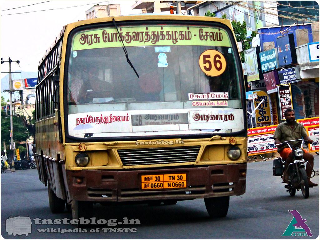 TN-30N-0660 of Erumapalayam 1 Depot 56 Salem City Bus stand - Adivaram.