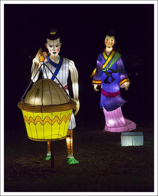 Lantern Festival MoBot 2015-08-28 28