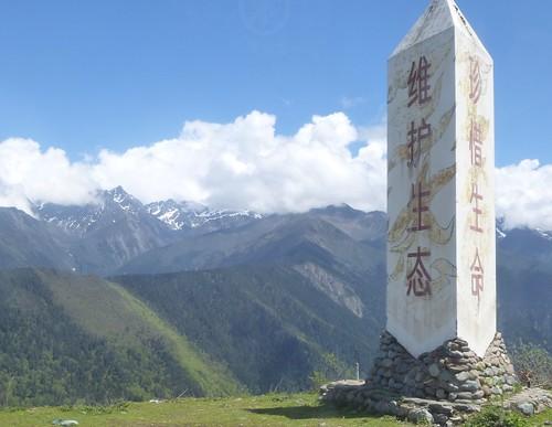 CH-Chengdu-Danba-route-Étape 2-Montée (7)