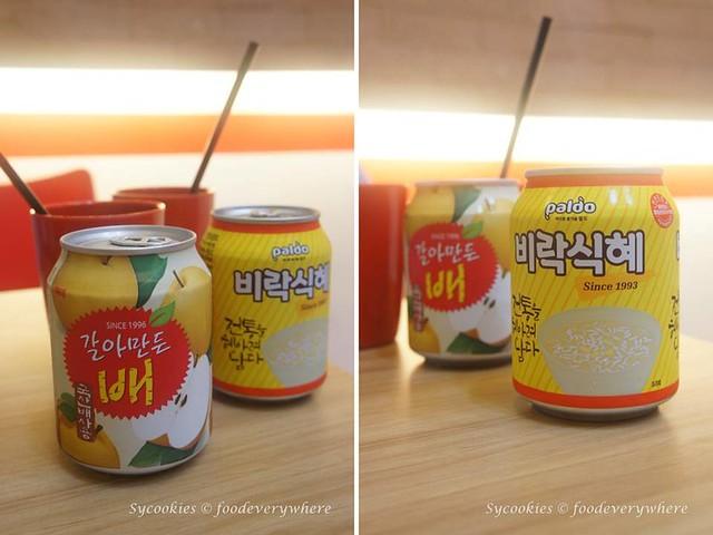 12. Myeongdong topokki one utama