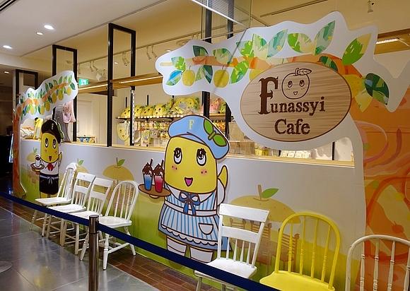 東京必吃船梨精主題咖啡店04