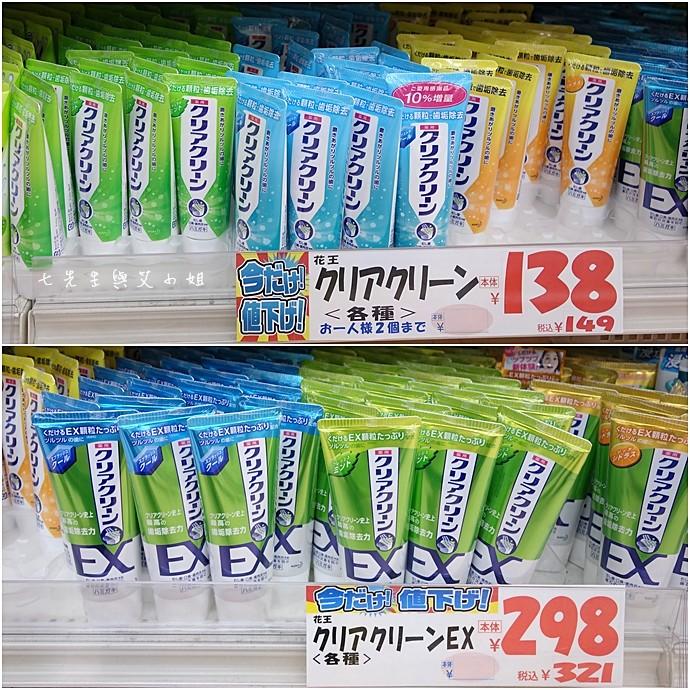 9 日本東京大阪旅遊必買藥粧、伴手禮分享 ~ 日本東京大阪旅遊購物