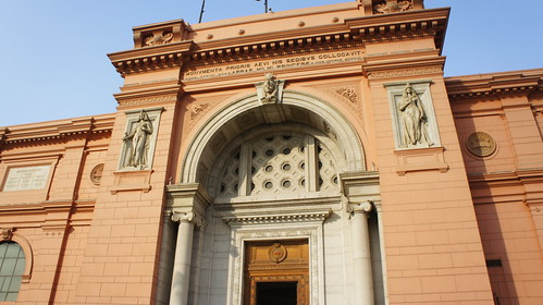 The Egyptian Museum in Cairo's Facade