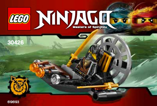 30426 Stealthy Swamp Airboat