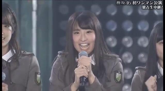 【欅坂46】けやき坂46 誰よりも高く跳べ!LIVE 180