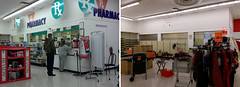 Pharmacy, before and after