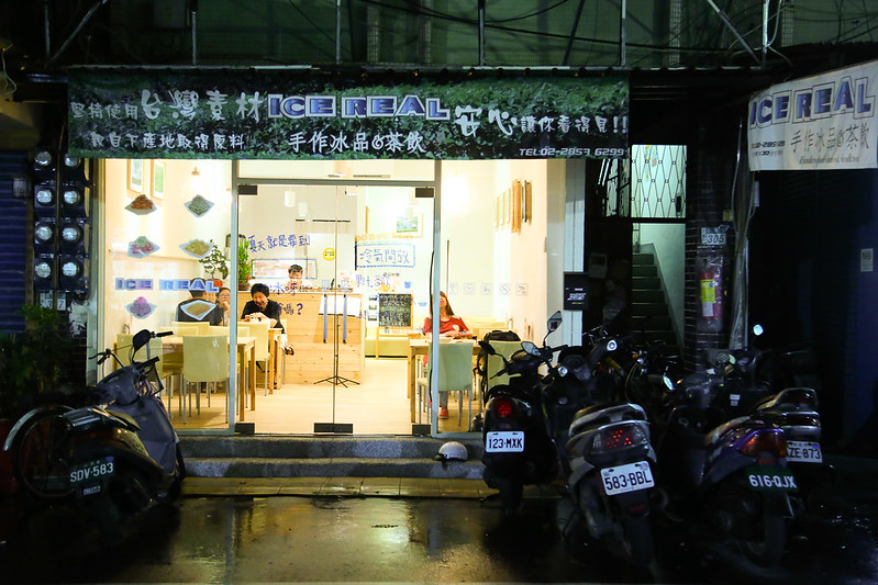 【新北市三重冰店】ICE REAL手作冰品&茶飲,平價新鮮芒果冰+好吃的抹茶紅豆牛奶冰