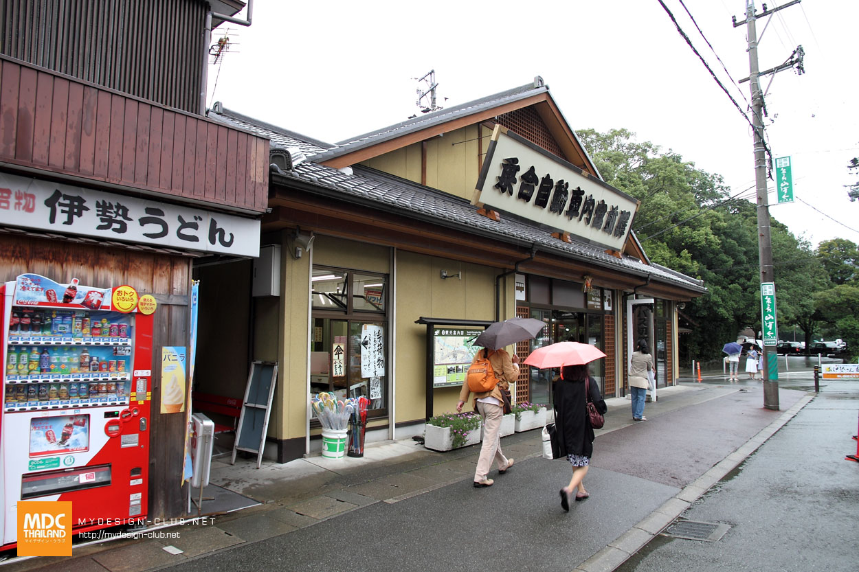 MDC-Japan2015-965