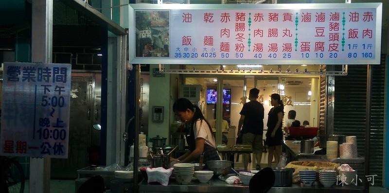 台北小吃︱台北熱炒,太順油飯 @陳小可的吃喝玩樂