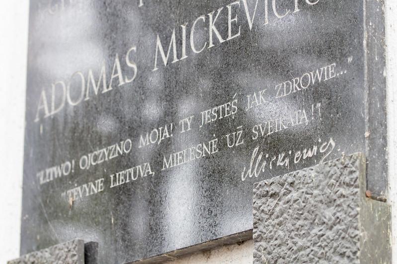 Tablica pamiątkowa Adama Mickiewicza w Kownie - Kaunas, Lithuania