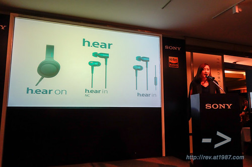 Sony Hi-Res Audio Press Preview 2015
