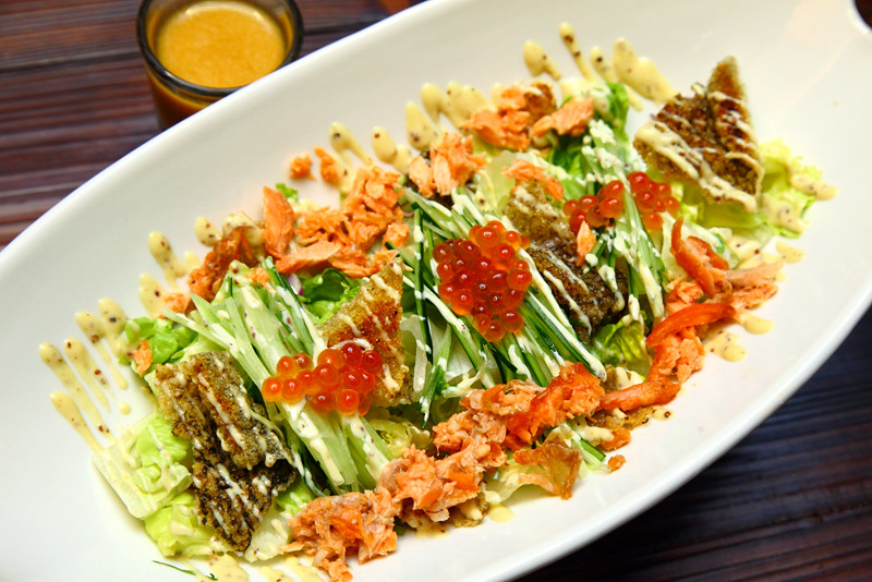 Salmon-Skin-Salad