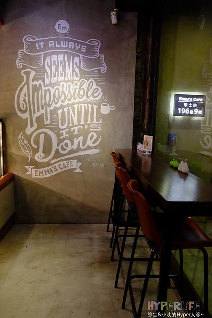 Emma's Cafe (6)