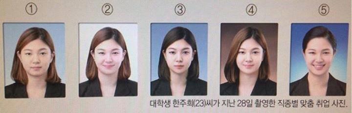 相片來源:韓國觀光公社 Facebook 專頁