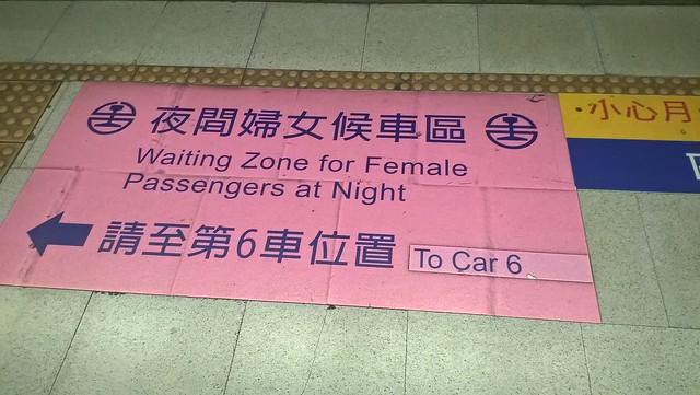 Waiting zone for female passengers at night