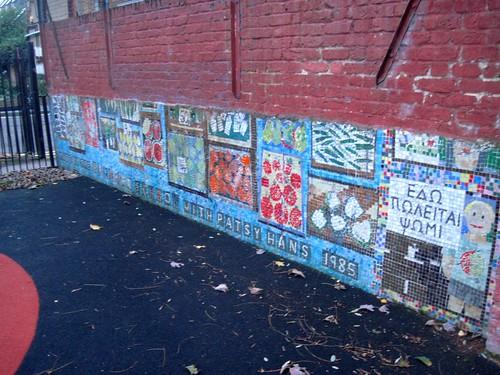 Mosaic in Kinloch St Park