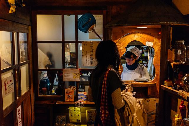 Onomichi_Akubi_12