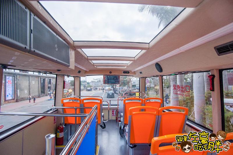 高雄雙層巴士觀光公車(西子灣線)-24