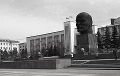 Ulan-Ude Russia 2016
