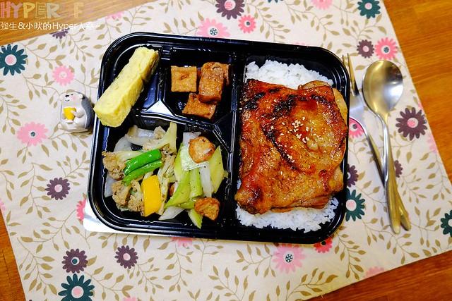 米盒子 (13)