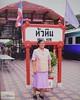 DSC_3743 by happy expat thailand